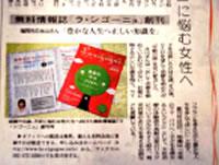 西日本新聞2013